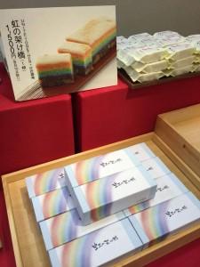 今年も東京で販売されます
