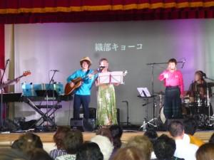 今年のコンサートは地元の人たちとの交流をメインとしました。